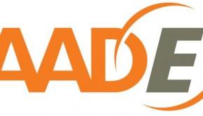 AADE_Logo_1